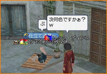 2009-09-26_21-09-38-004.jpg