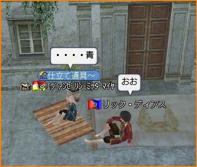 2009-09-26_21-09-38-006.jpg