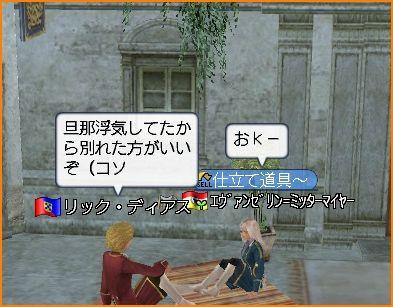 2009-09-26_21-09-38-007.jpg