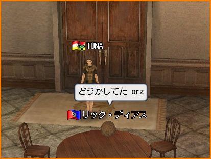 2009-09-26_21-09-38-008.jpg