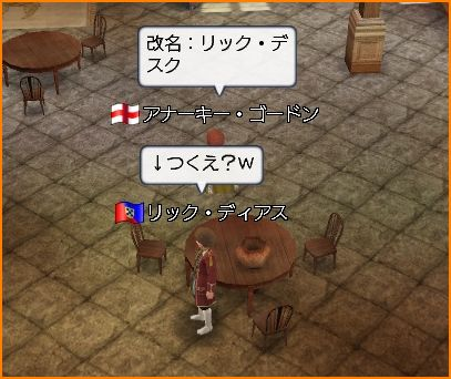 2009-09-26_21-09-38-010.jpg