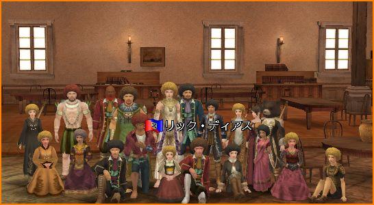 2009-09-26_21-09-38-014.jpg