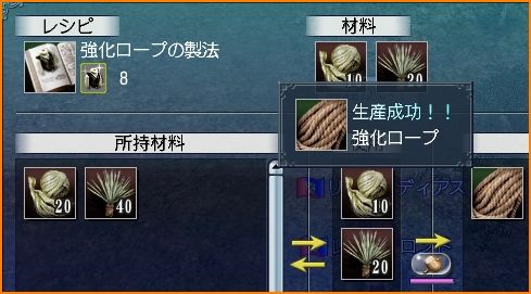 2009-10-01_00-28-57-001.jpg