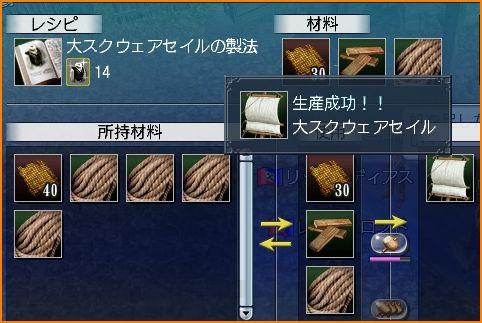 2009-10-01_00-28-57-003.jpg