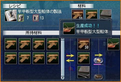 2009-10-01_00-28-57-004.jpg