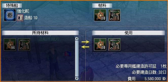 2009-10-01_00-28-57-006.jpg