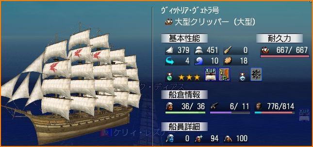 2009-10-01_00-28-57-011.jpg