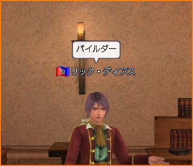 2009-10-01_20-40-19-002.jpg