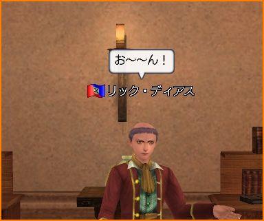 2009-10-01_20-40-19-003.jpg