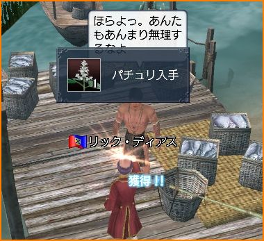 2009-10-03_00-30-18-002.jpg