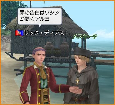 2009-10-03_00-30-18-005.jpg
