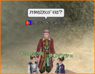 2009-10-03_00-30-18-006.jpg