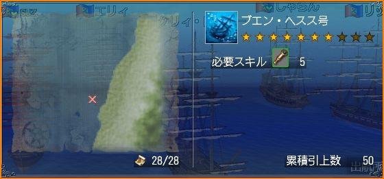 2009-10-03_15-53-40-001.jpg