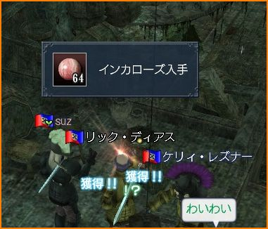 2009-10-03_15-53-40-003.jpg
