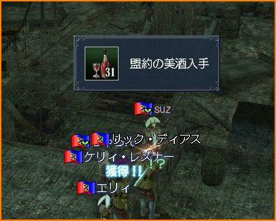 2009-10-03_15-53-40-004.jpg
