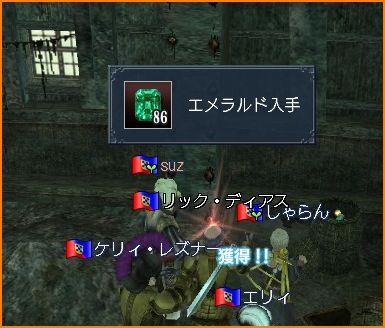 2009-10-03_15-53-40-006.jpg
