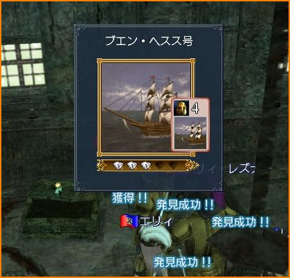2009-10-03_15-53-40-008.jpg