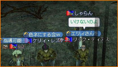 2009-10-03_15-53-40-012.jpg