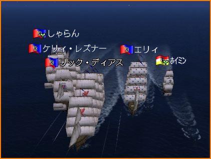 2009-10-03_16-26-37-001.jpg