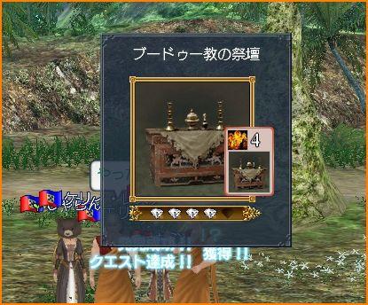 2009-10-03_16-26-37-002.jpg