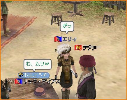2009-10-03_16-26-37-015.jpg