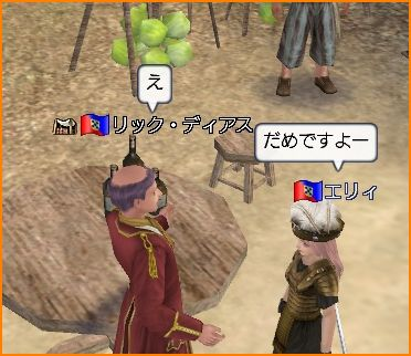 2009-10-03_22-06-32-009.jpg
