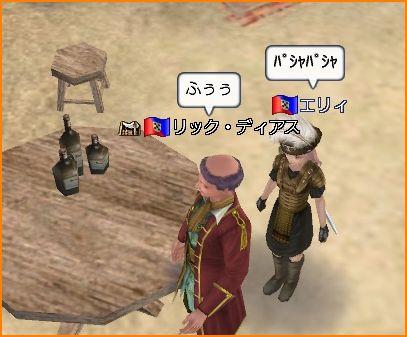 2009-10-03_22-06-32-013.jpg