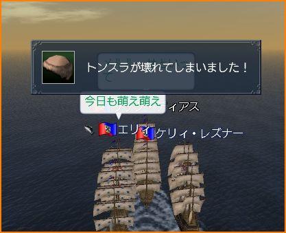 2009-10-03_22-06-32-016.jpg