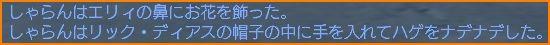 2009-10-04_23-30-20-001.jpg