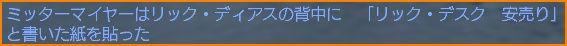 2009-10-04_23-30-20-002.jpg