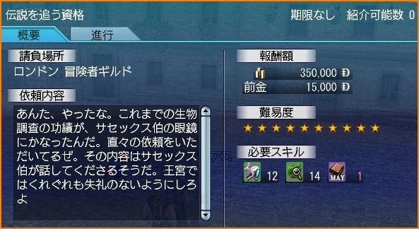 2009-10-04_23-30-20-004.jpg