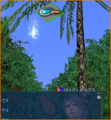 2009-10-04_23-30-20-005.jpg