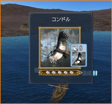 2009-10-04_23-30-20-008.jpg