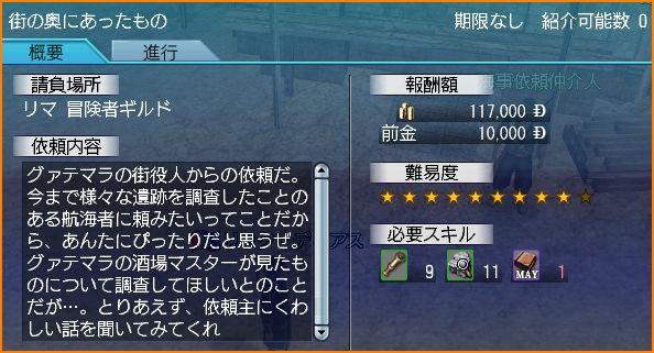 2009-10-06_20-23-02-003.jpg