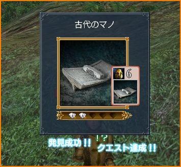 2009-10-06_20-23-02-006.jpg