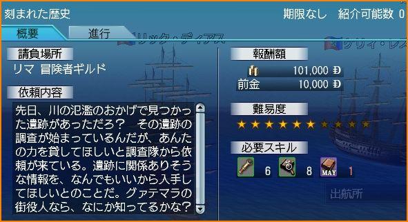 2009-10-06_20-23-02-007.jpg