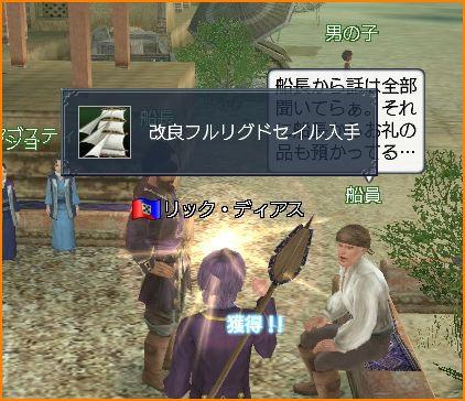2009-10-11_19-43-29-001.jpg