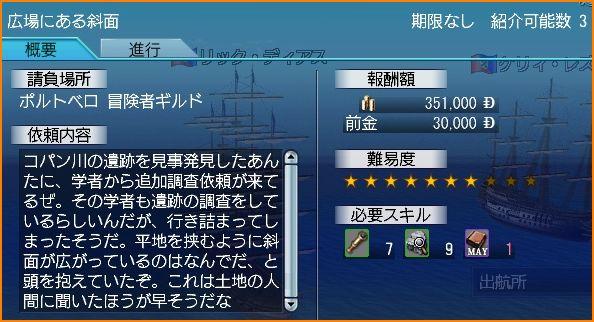 2009-10-11_19-43-29-003.jpg