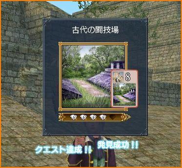 2009-10-11_19-43-29-004.jpg