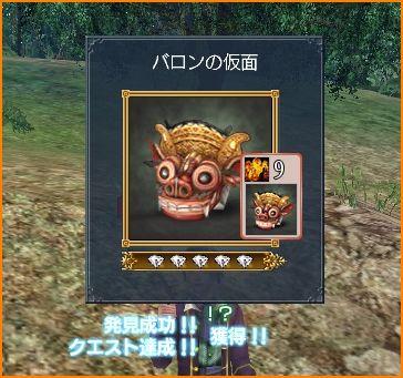 2009-10-11_19-43-29-010.jpg