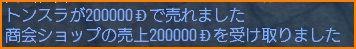 2009-10-11_19-43-29-011.jpg