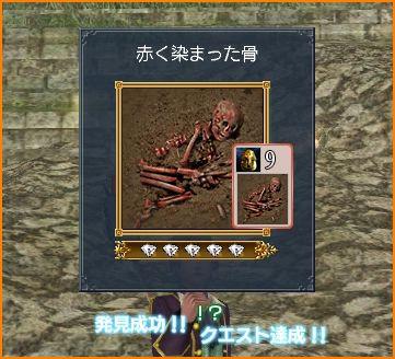 2009-10-12_11-27-19-002.jpg