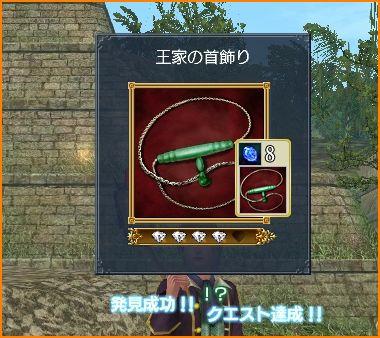 2009-10-12_11-27-19-004.jpg