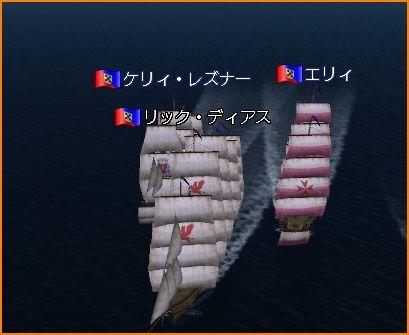 2009-10-12_17-06-45-003.jpg