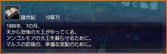 2009-10-14_22-45-00-010.jpg
