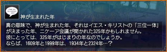 2009-10-14_22-45-00-011.jpg