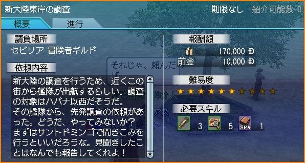 2009-10-16_01-14-52-001.jpg