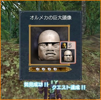 2009-10-16_01-14-52-006.jpg