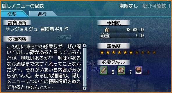 2009-10-16_01-14-52-007.jpg