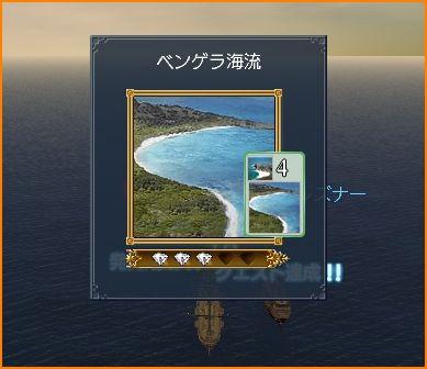 2009-10-16_01-14-52-008.jpg